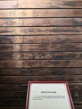 """【大湾区·小故事】从前华人""""走出去"""",如今侨胞""""引进来"""""""