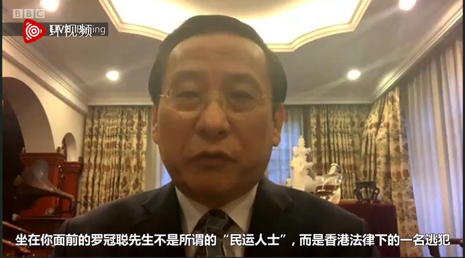 中国学者在BBC节目中当场暴击罗冠聪:你是乱港逃犯