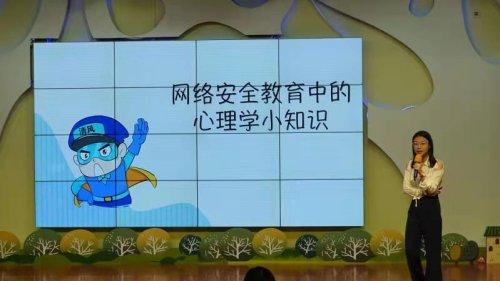 """""""羊城少年学堂""""上新,引导孩子安全畅游网络世界"""