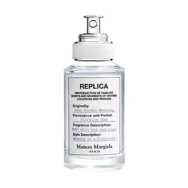 女生一定要知道的高级感香水 你懂的