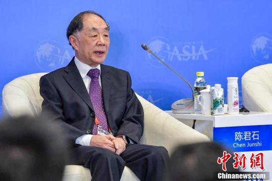 """博鳌亚洲论坛举行""""科技进步与全球健康生态圈建设""""分论坛"""