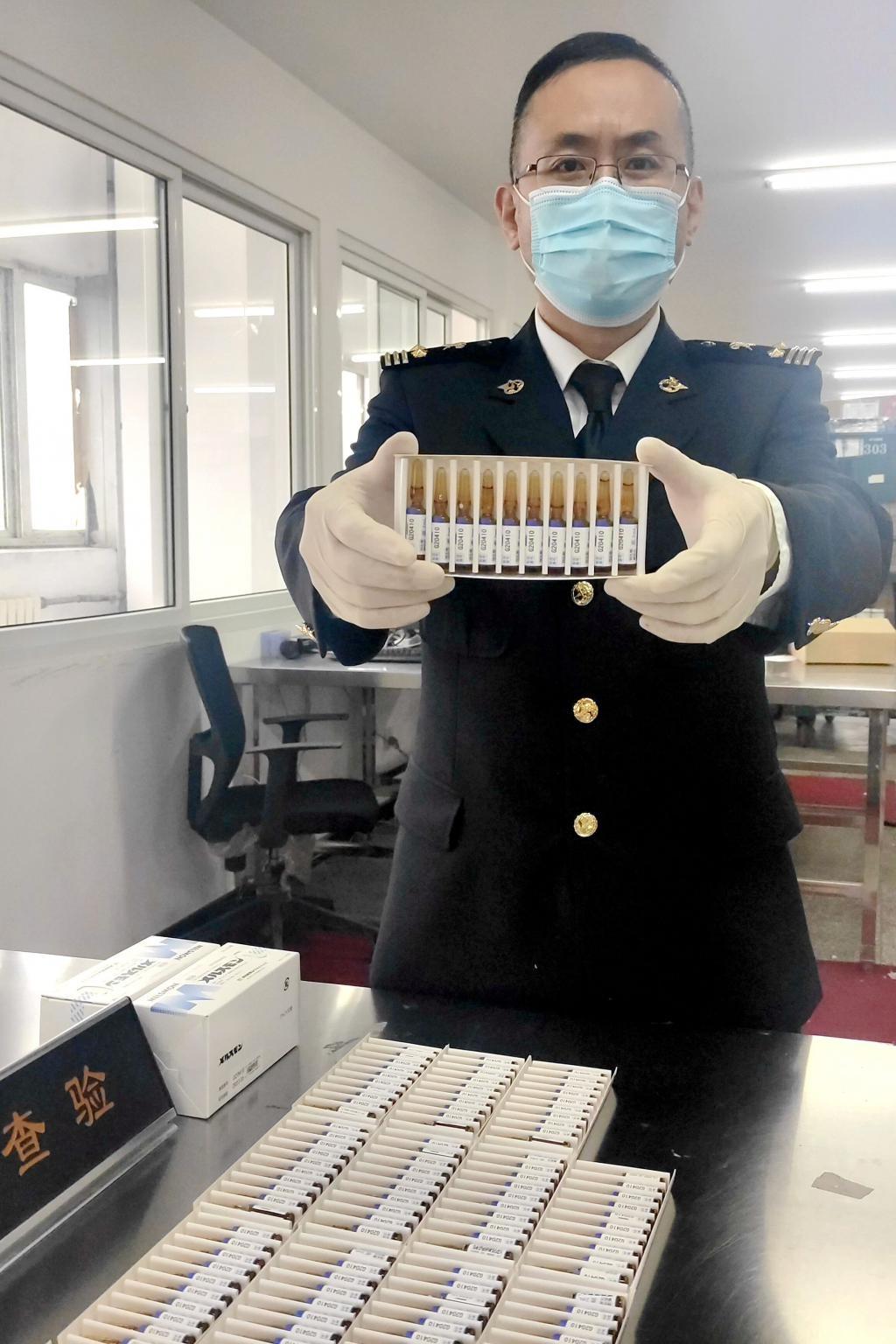大连邮局海关查获200支非法入境胎盘素针剂