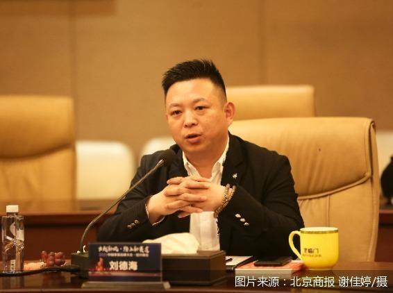 红宝石墙布董事长刘德海:增加窗帘品类 寻求经销商渠道增量