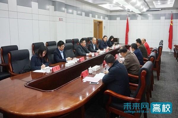 中国地质调查局南京地质调查中心到合肥工业大学调研交流
