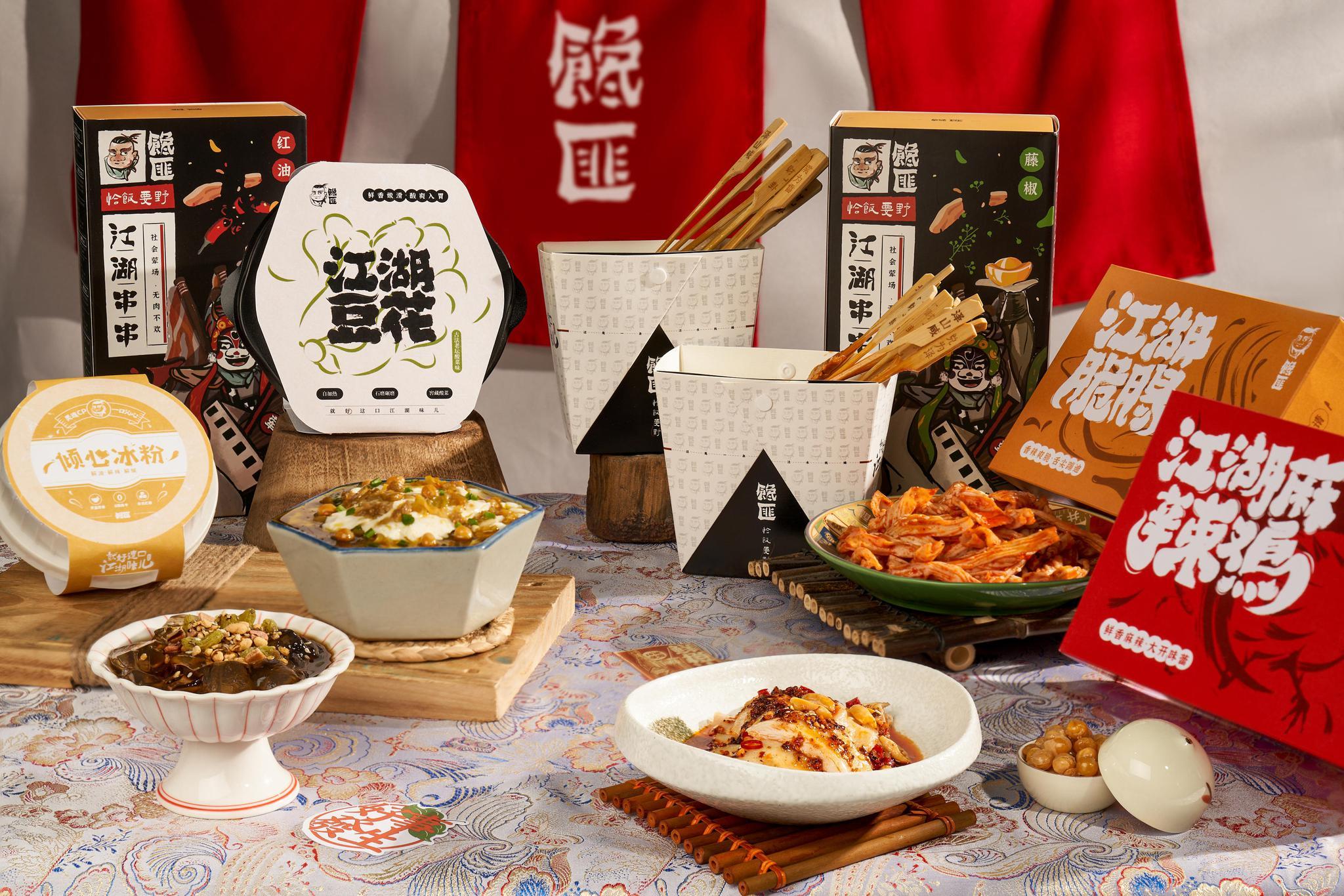 36氪首发 | 将川渝等地方特色小吃搬到线上,「馋匪」完成千万级人民币天使轮融资
