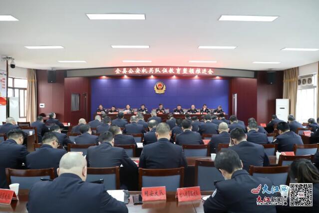 南昌县公安局召开队伍教育整顿推进会(图)