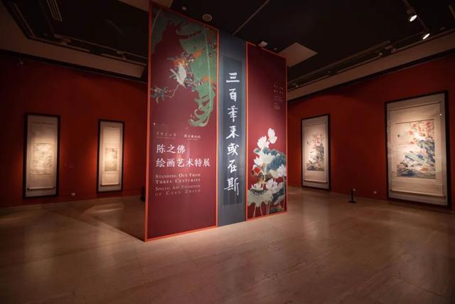 """""""三百年来或在斯——陈之佛绘画艺术特展""""在中国美术馆开展"""