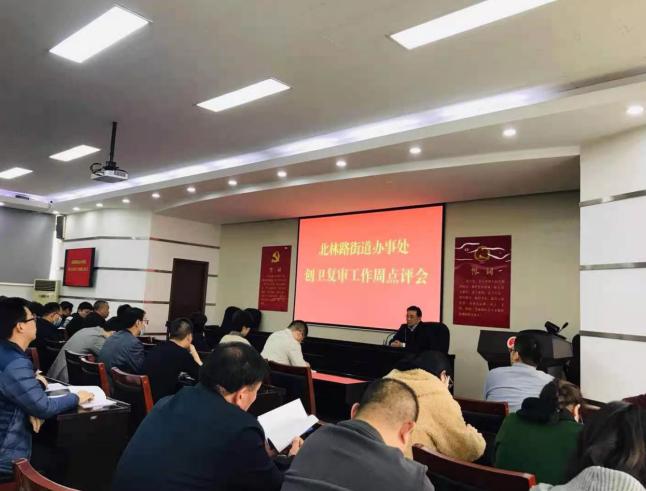 郑州市北林路街道开展围挡专项整治行动 迎接国家卫生城市复审
