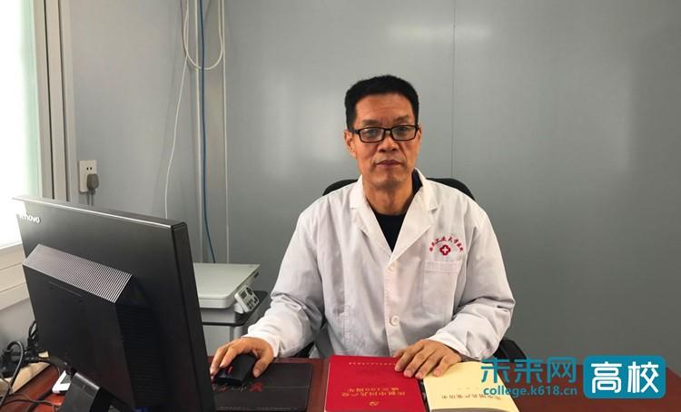 """西安工业大学""""师德标兵""""贾应应:医者仁心 用心为师生服务"""