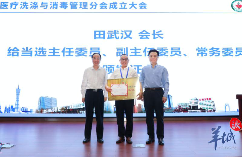 广东医院医疗织物90%外包,如何规范洗涤和消毒?行业管理平台成立