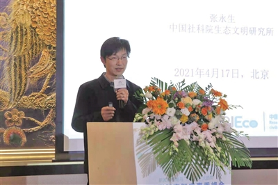 张永生 碳中和是中国的战略机遇,有望开启下一个40年发展奇迹