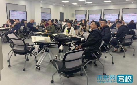 西安财经大学开展课程思政教学设计实践交流研讨