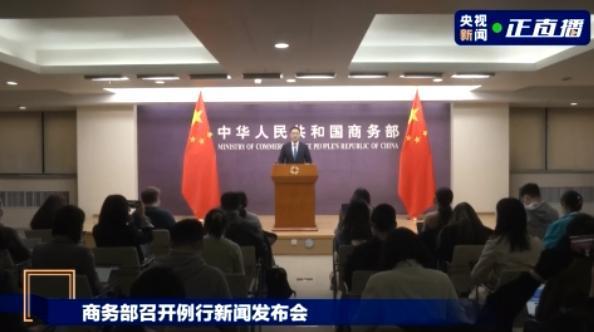 澳政府声称或将中国对澳征收反倾销税提交WTO,商务部回应