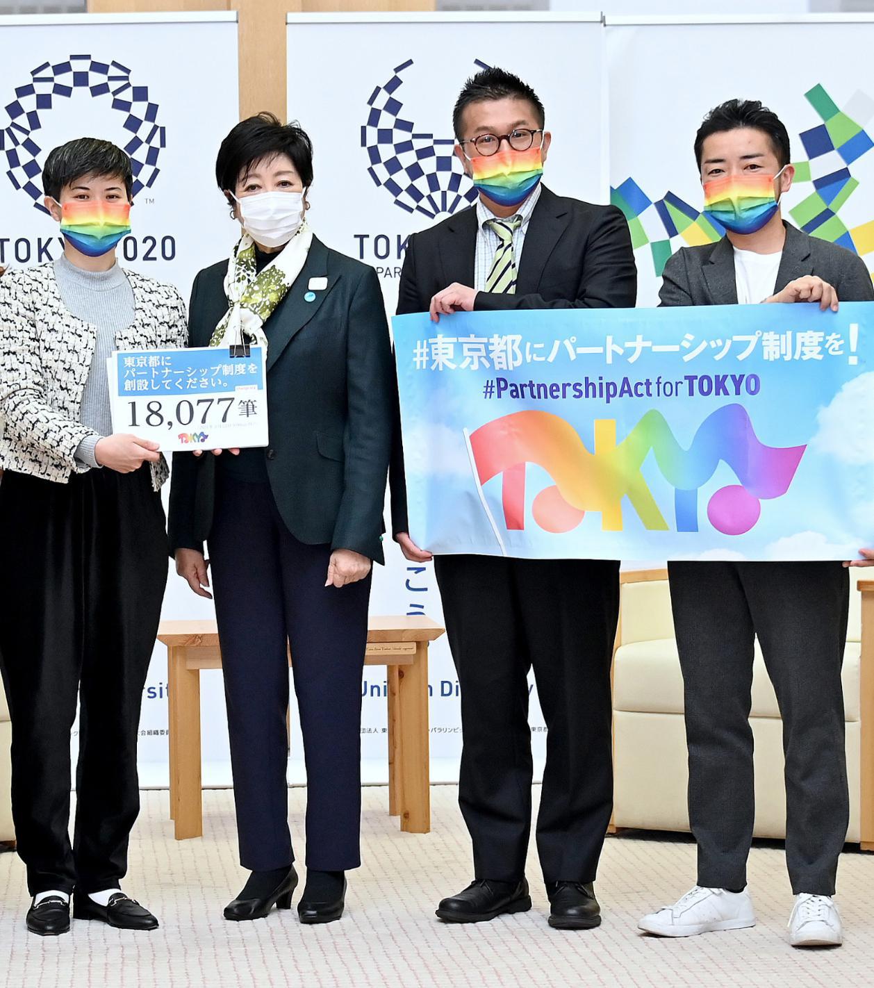 """首个""""违宪""""判决下达,日本离实现同性婚姻法制化还有多远?"""