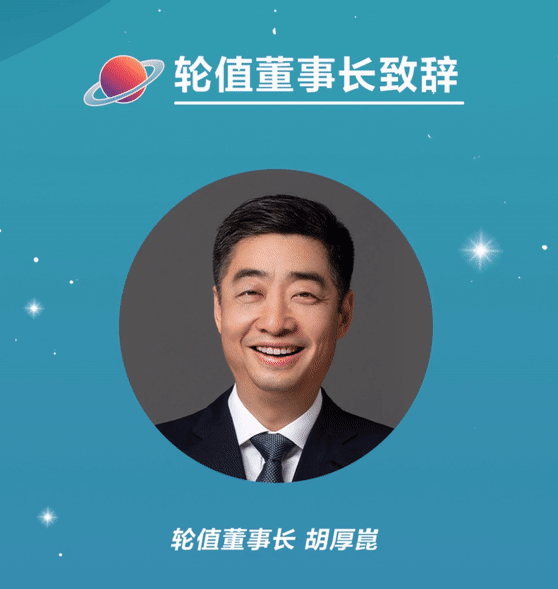 华为轮值董事长胡厚崑:未来华为消费者战略中,手机是其中一部分,但不是全部