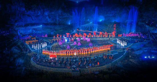 芙蓉镇举办大型山水交响晚会 献礼建党100周年