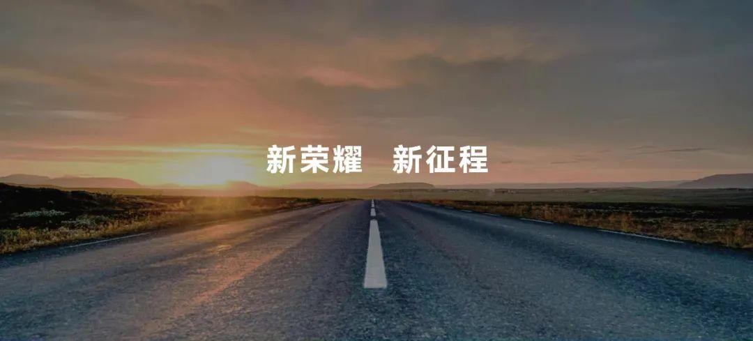 荣耀终端官宣完成整合,赵明:Magic 系列将超越华为 Mate