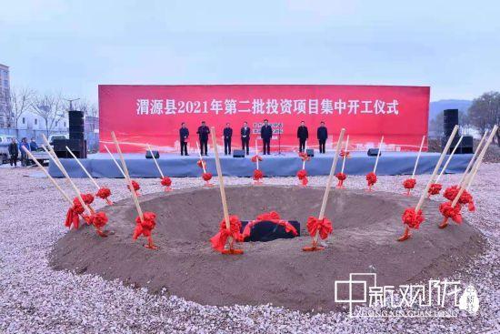 """渭源县""""项目为王"""":第一季度实现开门红"""