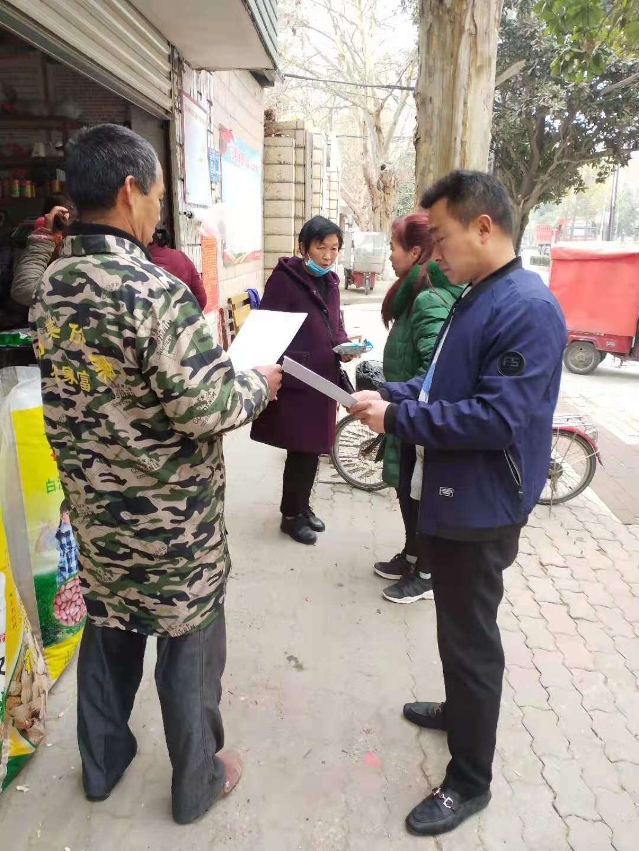 老河口市农业农村局积极开展防范非法集资宣传活动