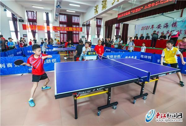 安海镇小学生乒乓球赛 乒乓小将球场争锋