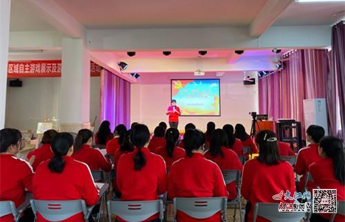 争做好老师 湘东区中心幼儿园开展师德师风演讲比赛活动