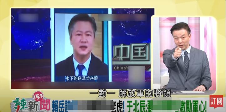 """台湾""""退将""""撂出一句狠话,我们竟无法反驳……图片"""