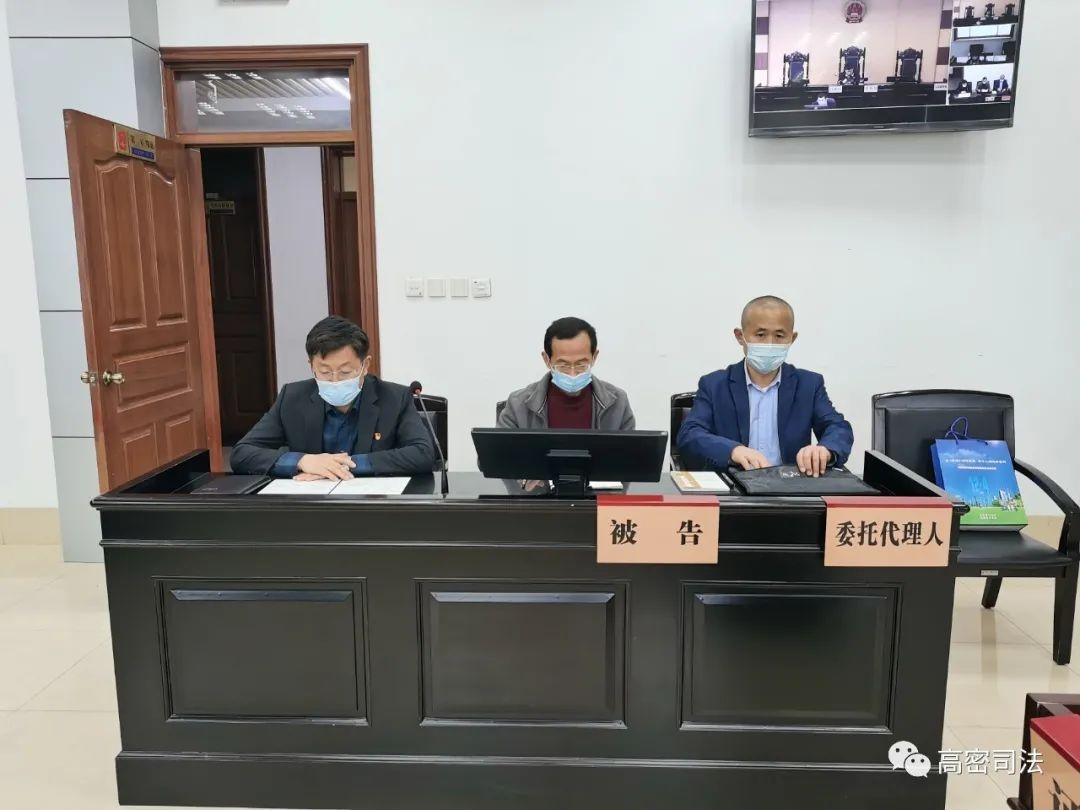 高密市开展行政机关负责人旁听行政案件庭审活动