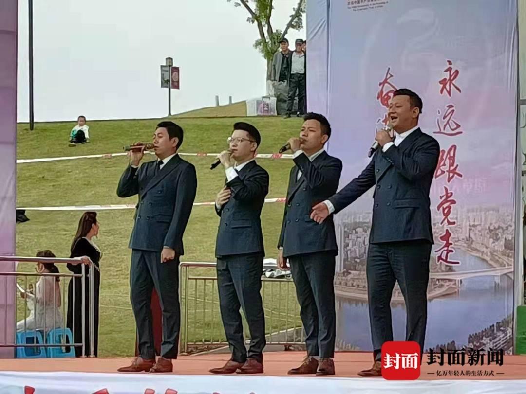 全国总工会文工团走进四川内江慰问演出
