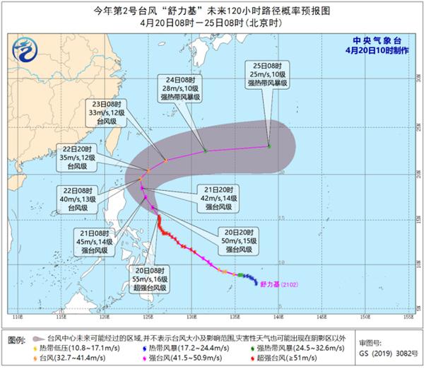 """受超强台风""""舒力基""""影响 台湾海峡等海域阵风9至11级"""