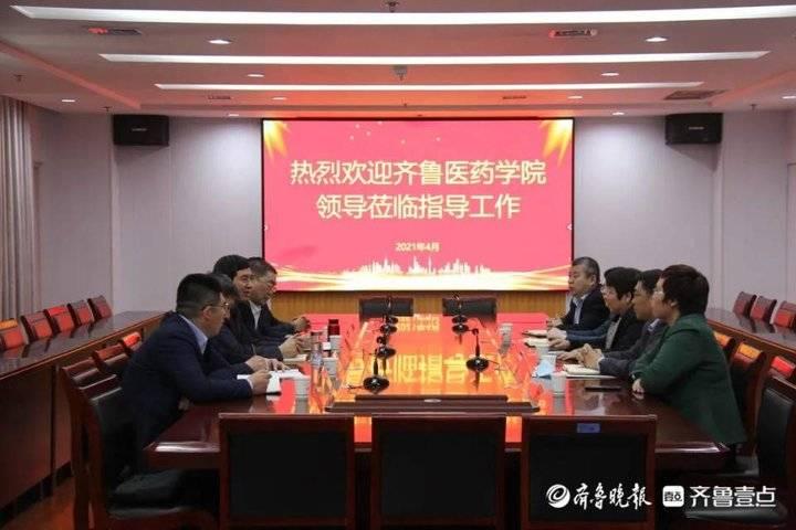 齐鲁医药学院党委书记李亚鹏一行到宁阳县一院交流工作