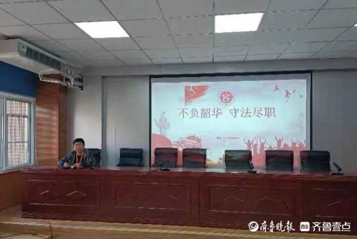东昌府区郁光小学举行师德师风建设教育活动
