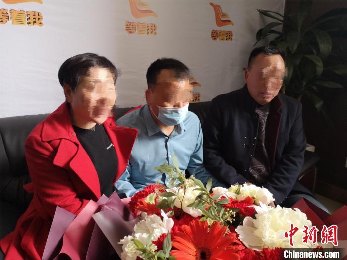 四川三台:3岁男童被亲戚拐卖 煎熬35年终回家团圆