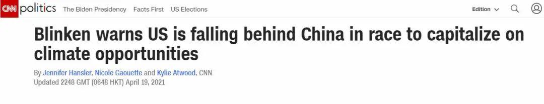 """对比中国,""""现在,我们落后了"""""""