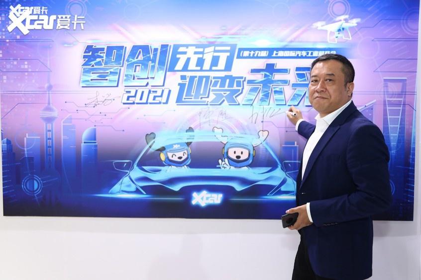 长安福特王金海:产品服务满足用户需求