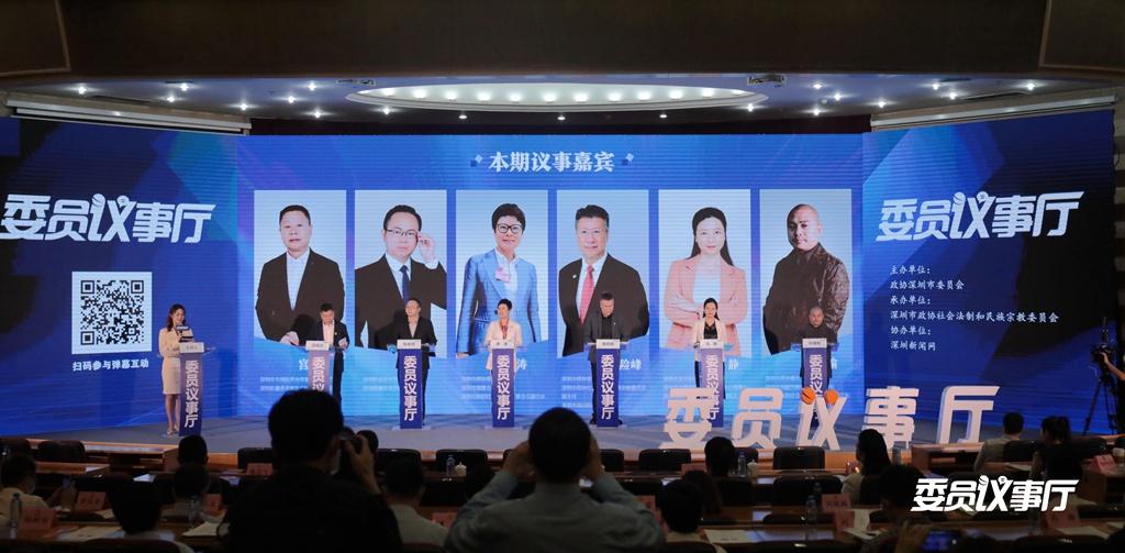 政协委员孙国瑜:发挥深圳科技之城优势 实现智慧养老先行示范