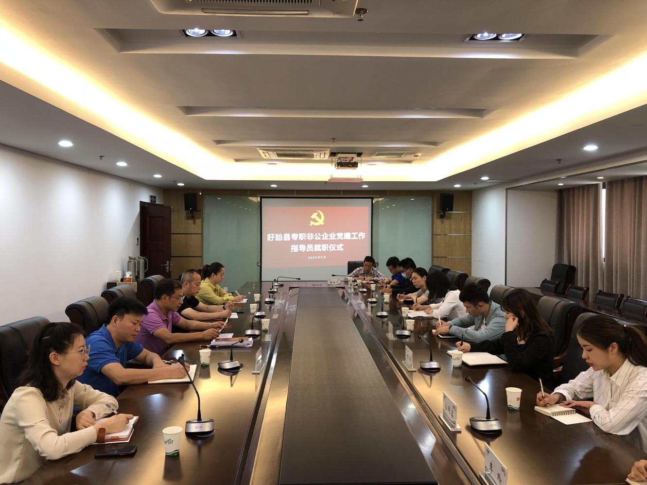 江苏省盱眙县:激发非公企业党建活力