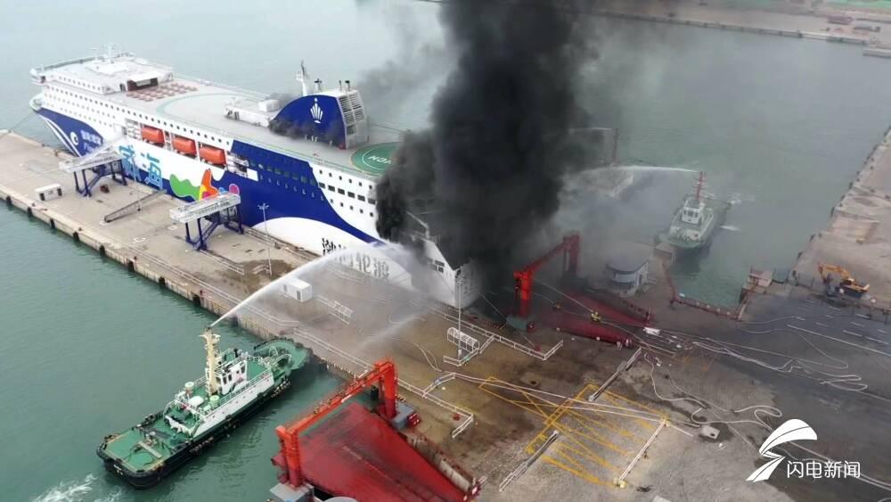 威海港一轮船发生爆燃无人员伤亡 事故原因正在调查中