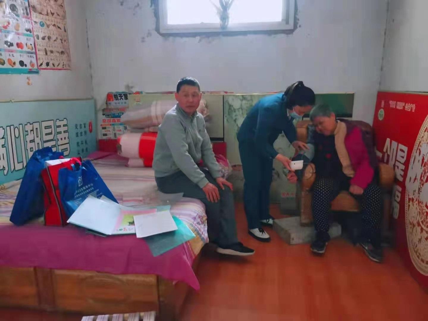 开封城西社区卫生服务中心开展家庭医生签约履约服务