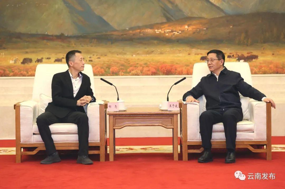 王予波与万科集团董事会主席郁亮举行工作会谈