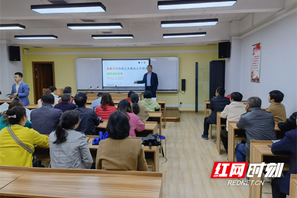 永州四中:哈尔滨工业大学教授来校进行招生宣讲