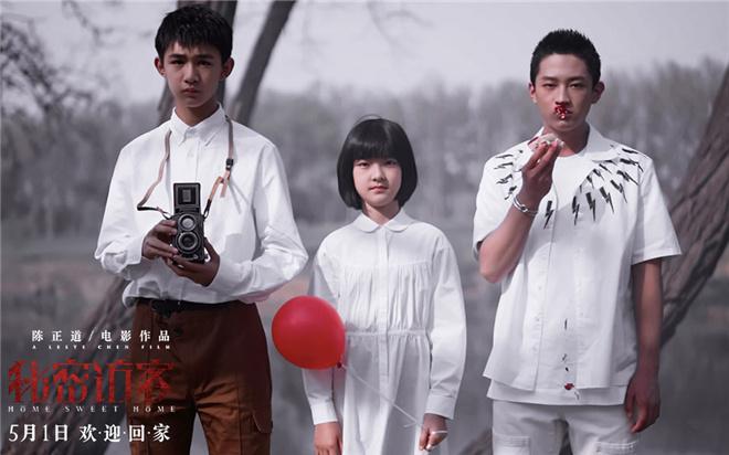 《秘密访客》曝主题曲MV 朱朝阳严良普普再合体