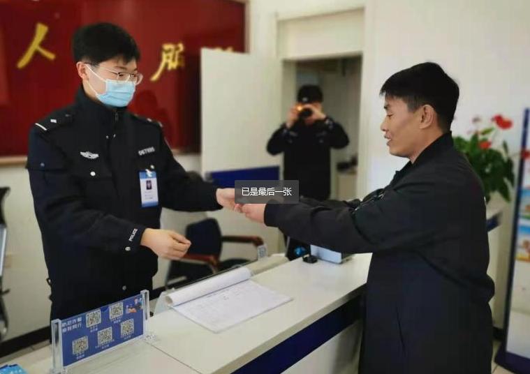 全省县级地区首批,林甸县各派出所都能办理临时身份证了!
