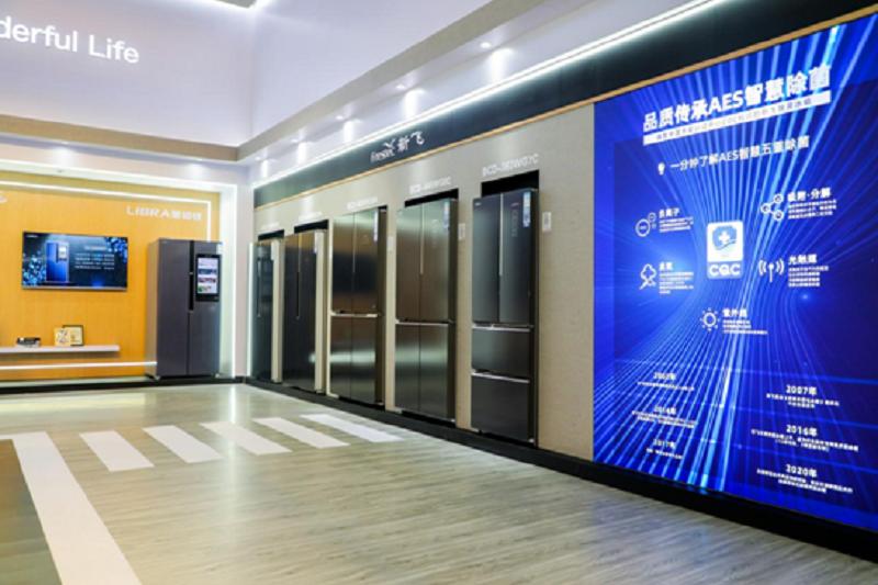 新飞启动多品牌升级,旗下LIBRA进军高端家电市场