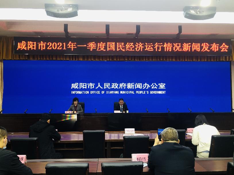陕西咸阳一季度GDP增速全省第一