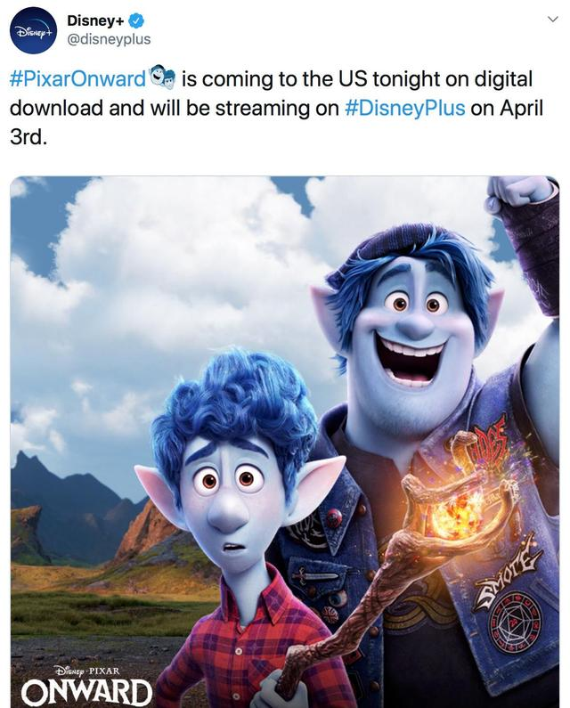 皮克斯新动漫电影《1/2的妖术》提前点播 票房近七千万