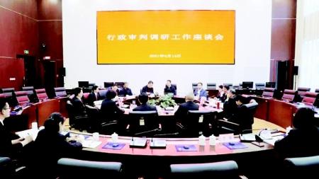 三级法院行政审判调研座谈会在太原中院召开