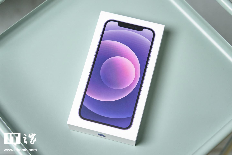 【IT之家开箱】紫色苹果iPhone 12图赏:就像春天里的丁香花