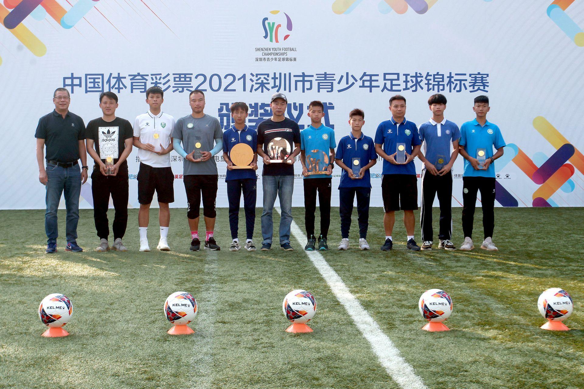 中国体育彩票2021深圳市青少年足球锦标赛打造高人气赛事平台