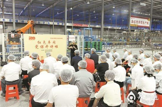 """晋江经济开发区把党支部建到车间里 """"双红""""行动助力企业提档加速"""