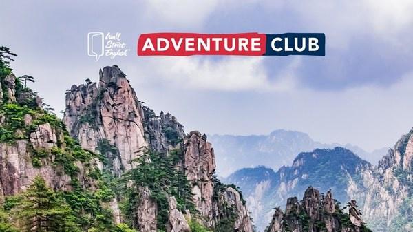 华尔街英语Adventure Club游学活动开启安徽行